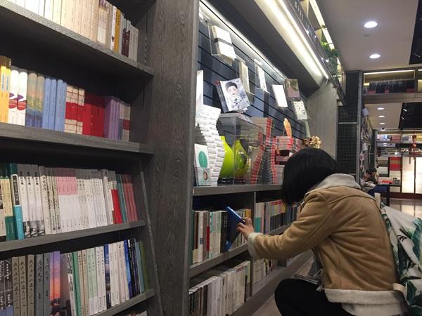 春节期间山东书城正常营业 浓浓书香过大年