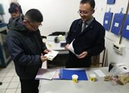 """潍坊对全市9万余台特种设备""""体检"""""""
