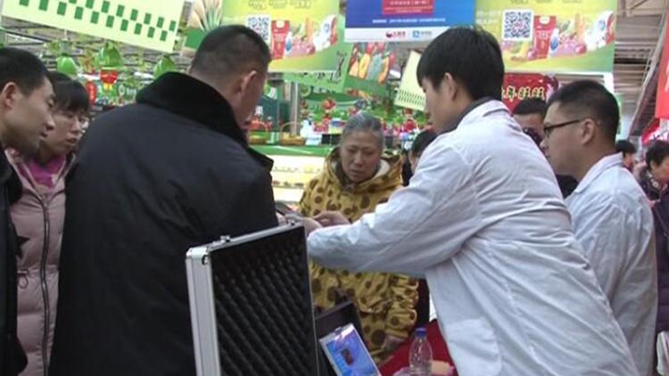 """73秒丨超市买的""""年货""""合不合格?泰安食药监现场检测"""