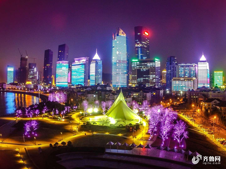 青岛市2017年10月由青岛市城市管理局牵头成立夜景亮化提升指挥部