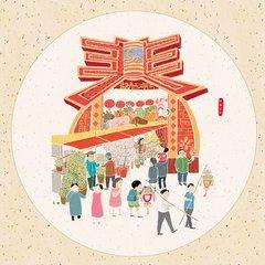潍坊79场非物质文化遗产宣传推广活动陪您过大年