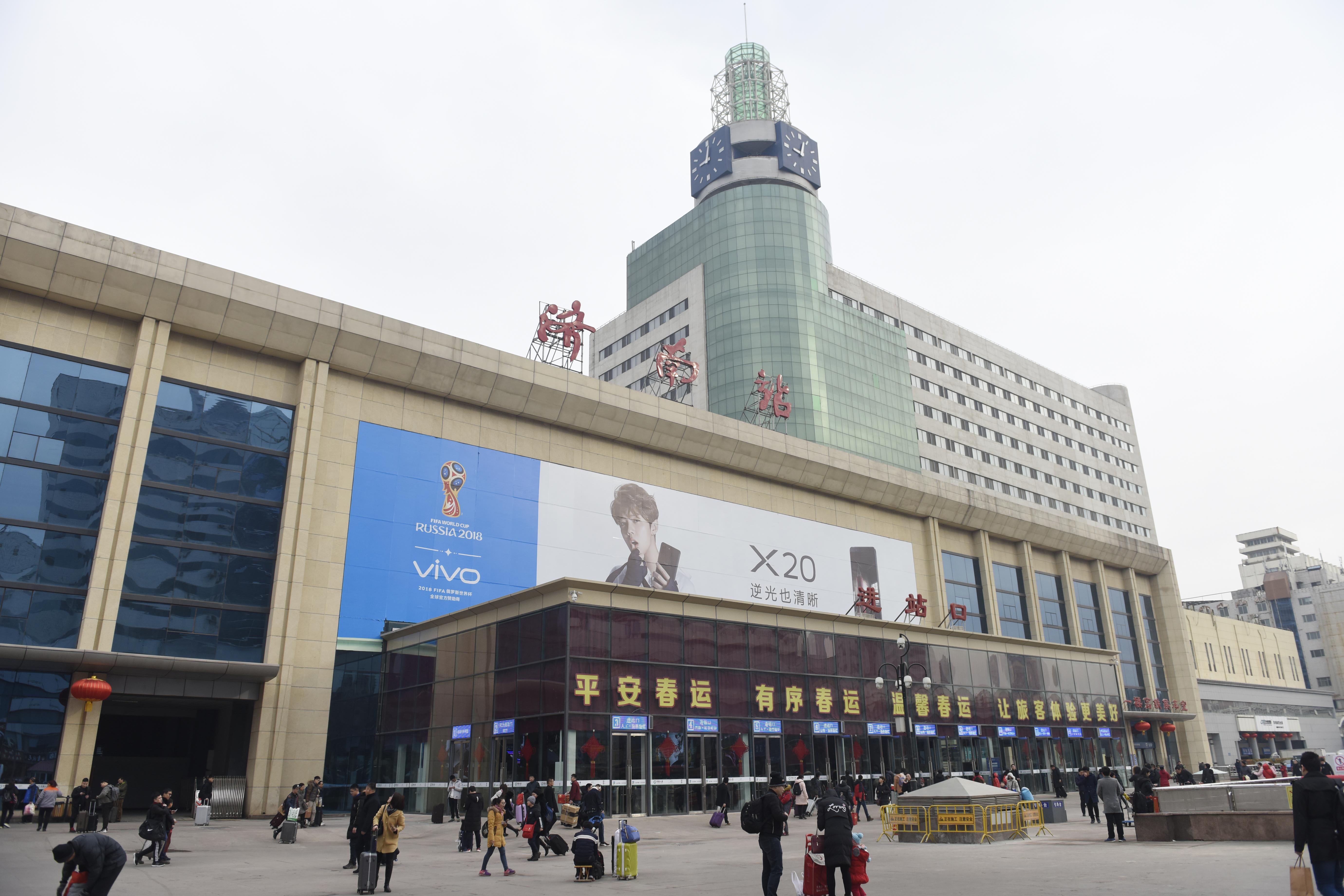 假日出行丨返程高峰!济南火车站预计今天发送旅客近7万人