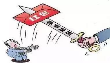 把救灾物资变成春节补助 茌平县一街道干部被处分