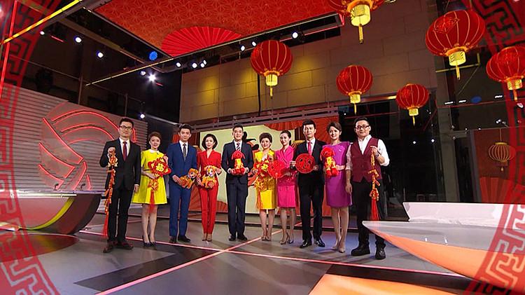 38秒 | 公共频道主播2018新春大拜年