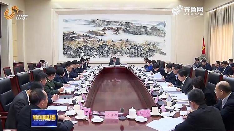 王文涛检查济南市2017年度全面从严治党主体责任落实情况