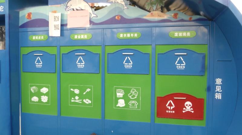 济宁首座环保屋亮相 垃圾分类回收有了新途径