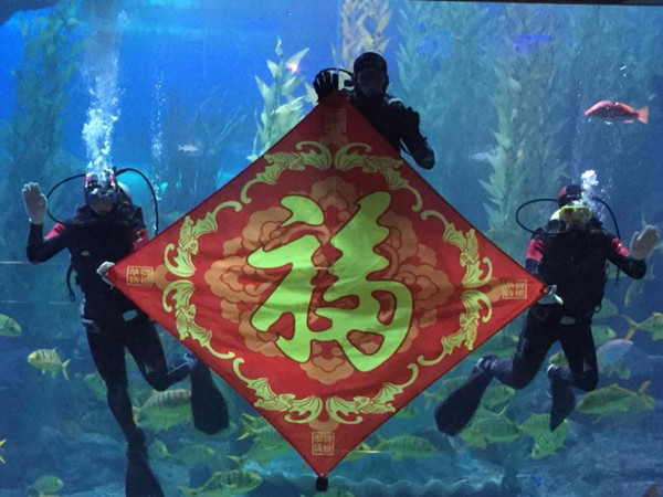 大年初一15万人游青岛 海滨风景区受追捧