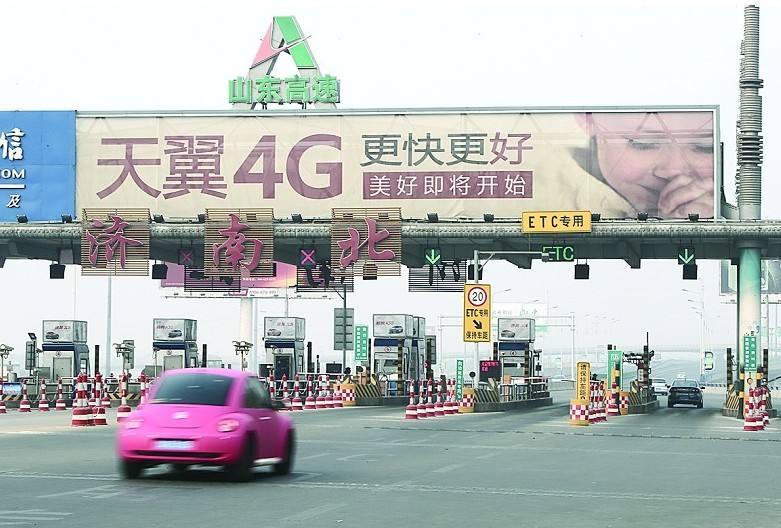 山东全省高速通行量上升,济青北线车流量大还有压车现象