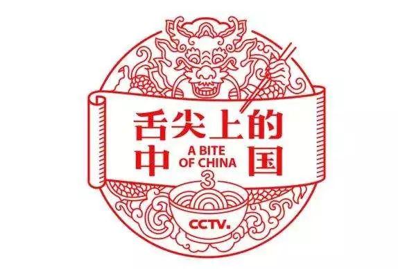 《舌尖3》开播!济南铁匠、章丘铁锅手艺、鲁菜等上榜