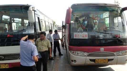 淄博汽车总站迎来返程高峰 21日发送旅客7千余人次