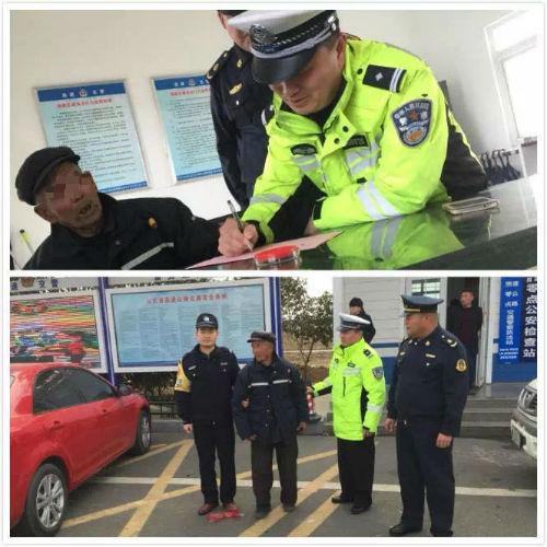 日照一老大爷误上高速 高速巡逻民警帮其找家人