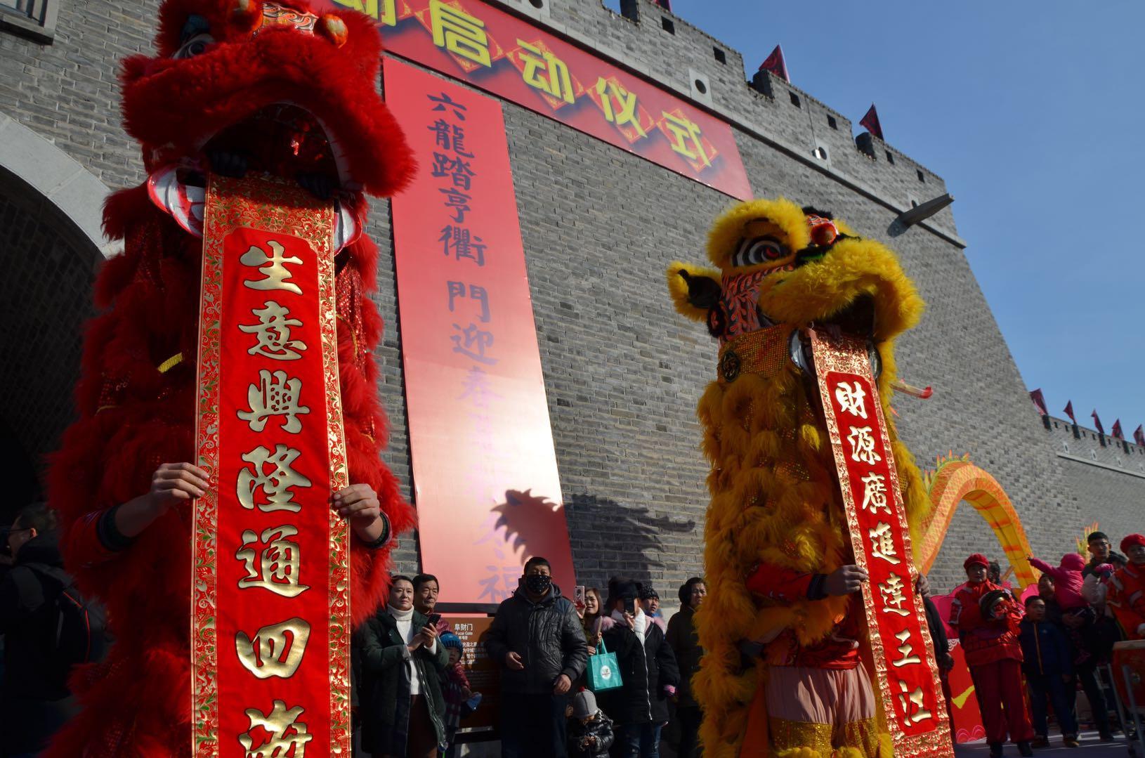 2018潍坊春节接待国内游客166.4万人次消费15亿元