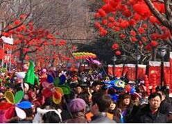 春节期间淄博纳客228.5万人 实现旅游综合收入16.3亿元