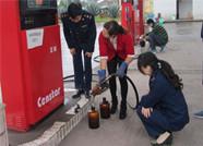潍坊市抽检487个成品油样品 所检项目全部合格