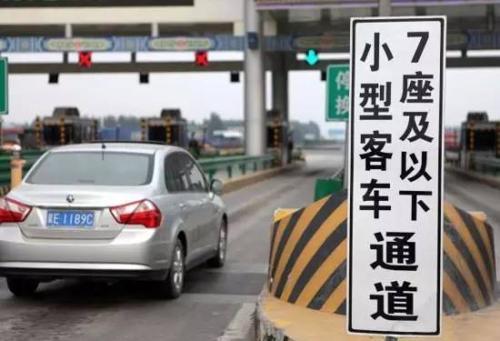 青银高速淄博段享受春节假期免费政策车辆超15万辆