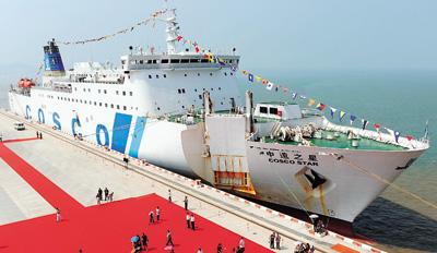 春节期间山东海上运送旅客23万人次 同比增长67%
