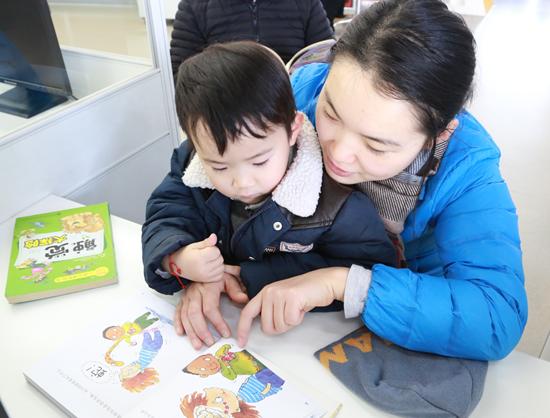 春节假期8万余人次潍坊图书馆伴着书香过大年