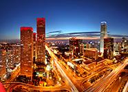 """山东将大力发展区域经济 鼓励支持市区县""""各出各的优势牌"""""""