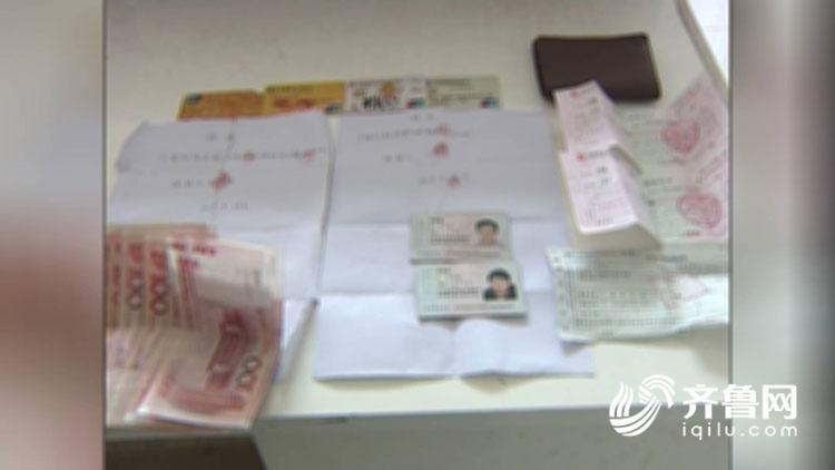 环卫工人捡到价值40余万元钱包 主动交还失主并谢绝千元