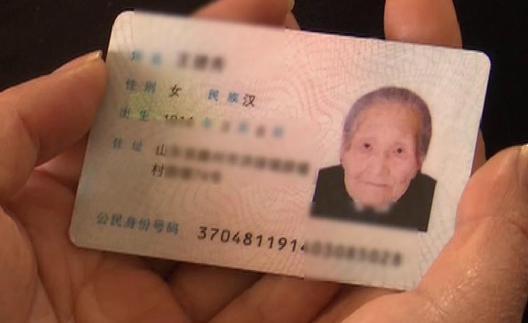 41秒丨这位老人不简单!105岁了喜看新闻和报纸