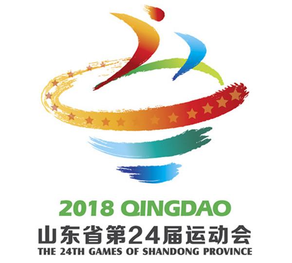 山东省第二十四届运动会招商方案公布