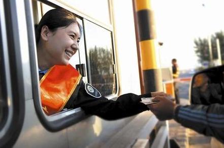 春节假期 山东自驾出行同比增多21.47%