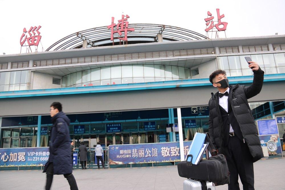 2018年艺考来袭 淄博火车站将迎来节后客流最高峰