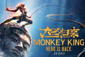 中国文化艺术政府奖第三届动漫奖,山影《西游记之大圣归来》上榜