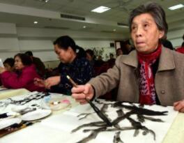 山东:让所有老年人都有平等接受教育的机会