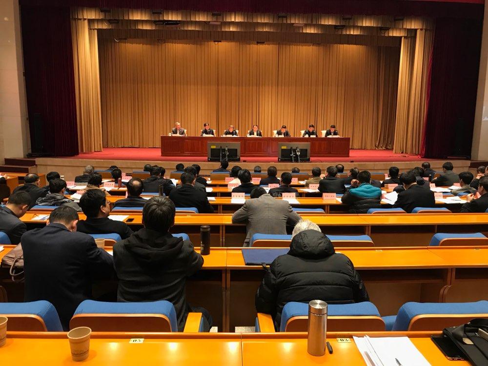 山东表彰14个安全生产优秀市和40个先进省级部门