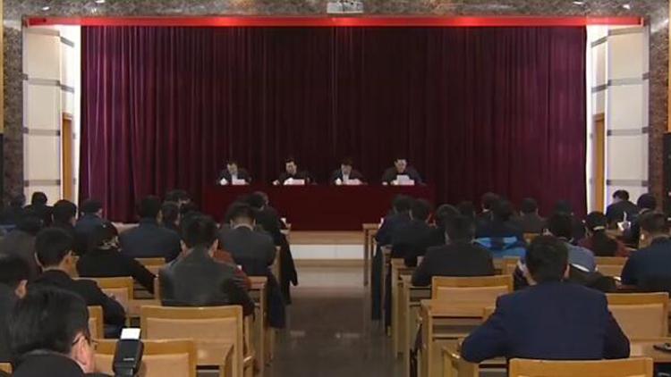 山东省新旧动能转换重大工程建设领导小组推进办公室全体会议召开