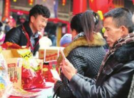 山东春节期间服务型电商消费火热 网络零售额41.8亿元