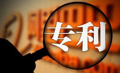 创全国纪录!山东将举办首届专利拍卖 近千件高端专利参拍