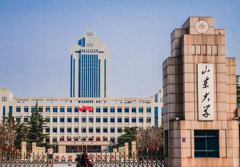 山东34所高校上榜中国最好大学排名600强 快看你母校排第几