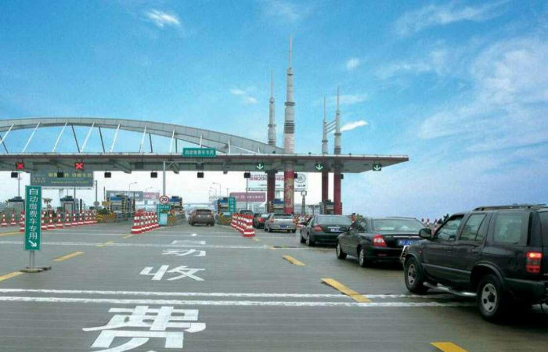 山东高速ETC发行额连续5年保持全国同行业第一位