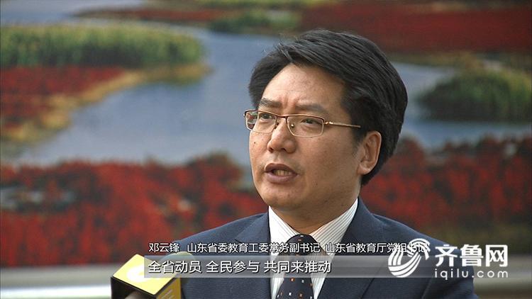 zhuanhua2.JPG