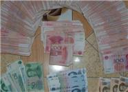 44秒丨钱太多!小偷送回保险柜还多给了2000元:切记撤案