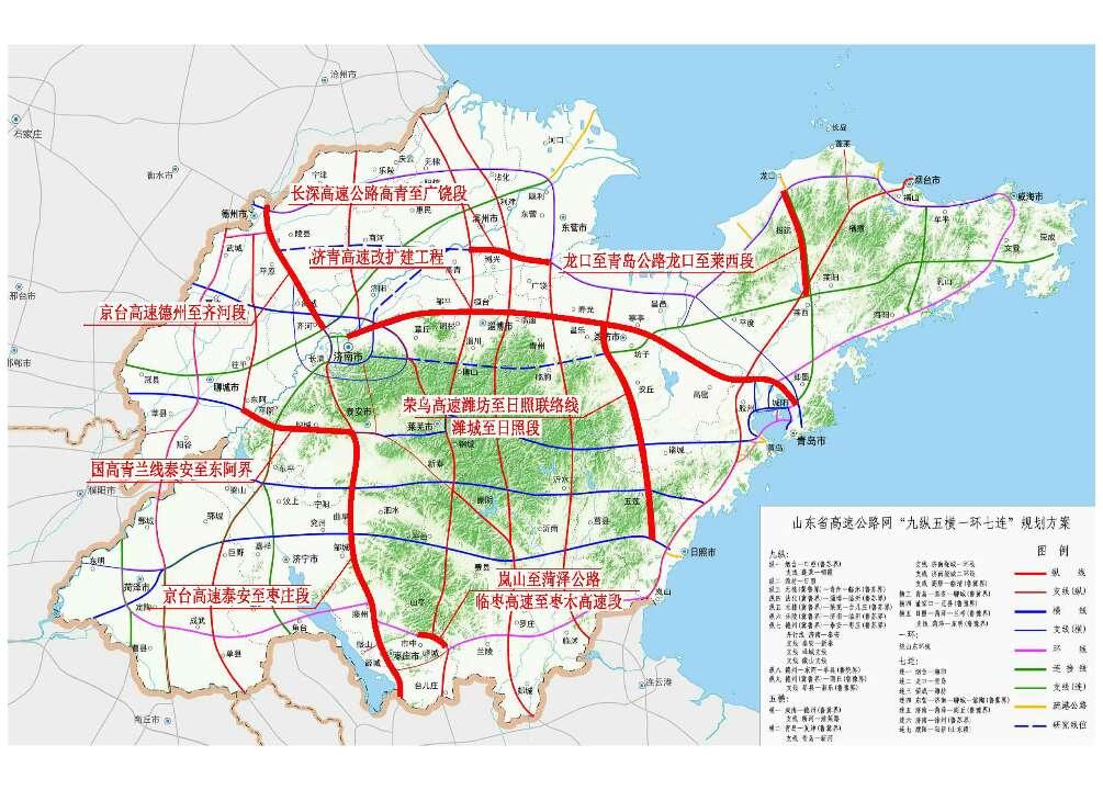 济青、潍日、龙青高速年内通车 京台高速改扩建今年开工