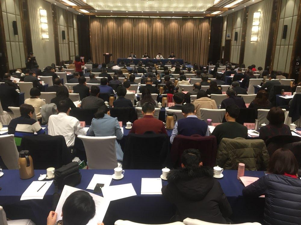 2018年山东中医药工作会议在济南召开
