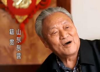103秒|【山东名人说山东】耄耋将军张兴业:家乡是根