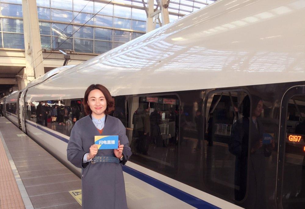 【静观两会】记全国政协住鲁委员抵京:一辆开往春天里的高铁