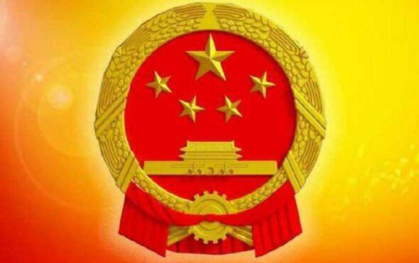 山东广大党员干部认真学习十九届三中全会精神