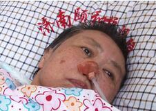 众人牵挂的英雄母亲病情终于稳定了!来看看她去哪了