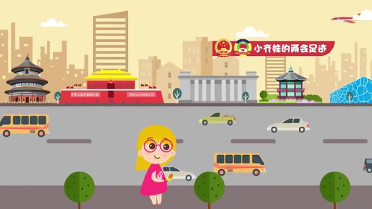 山东台两会北京演播室3.jpg