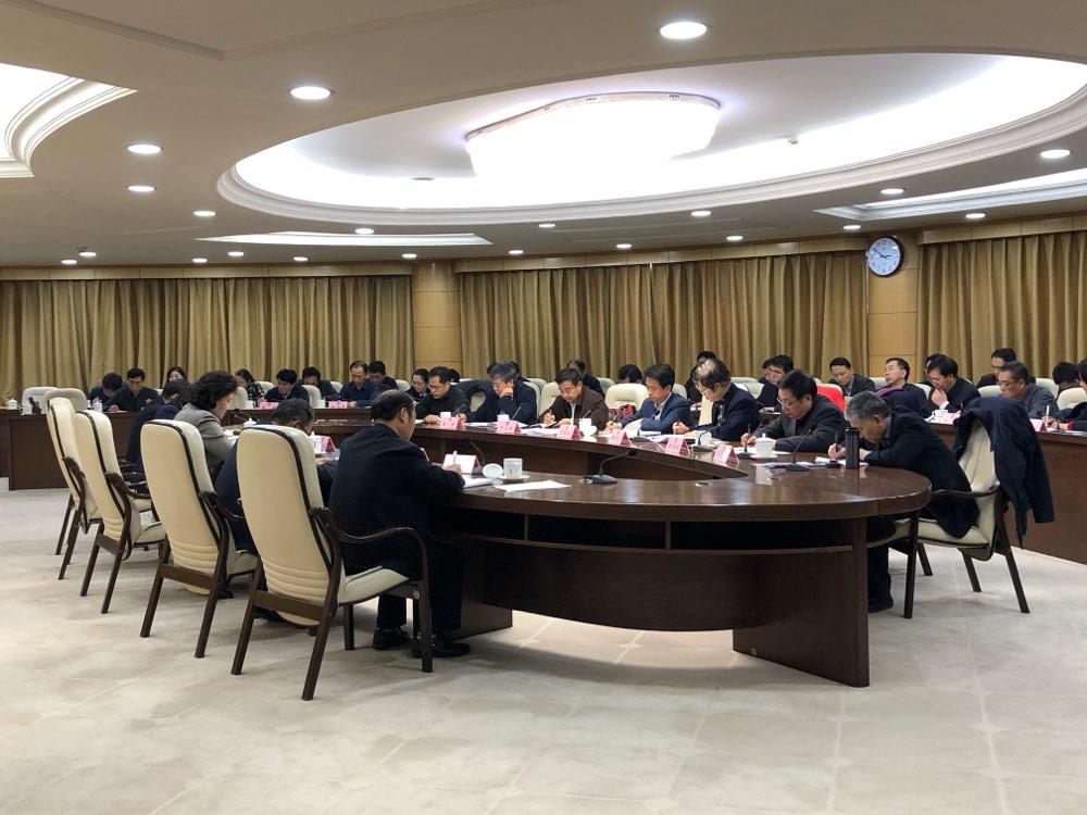 省政协召开重点调研工作动员会