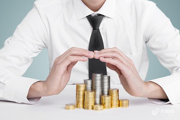 山东三措并举加快政务信息系统整合共享 做好经费保障