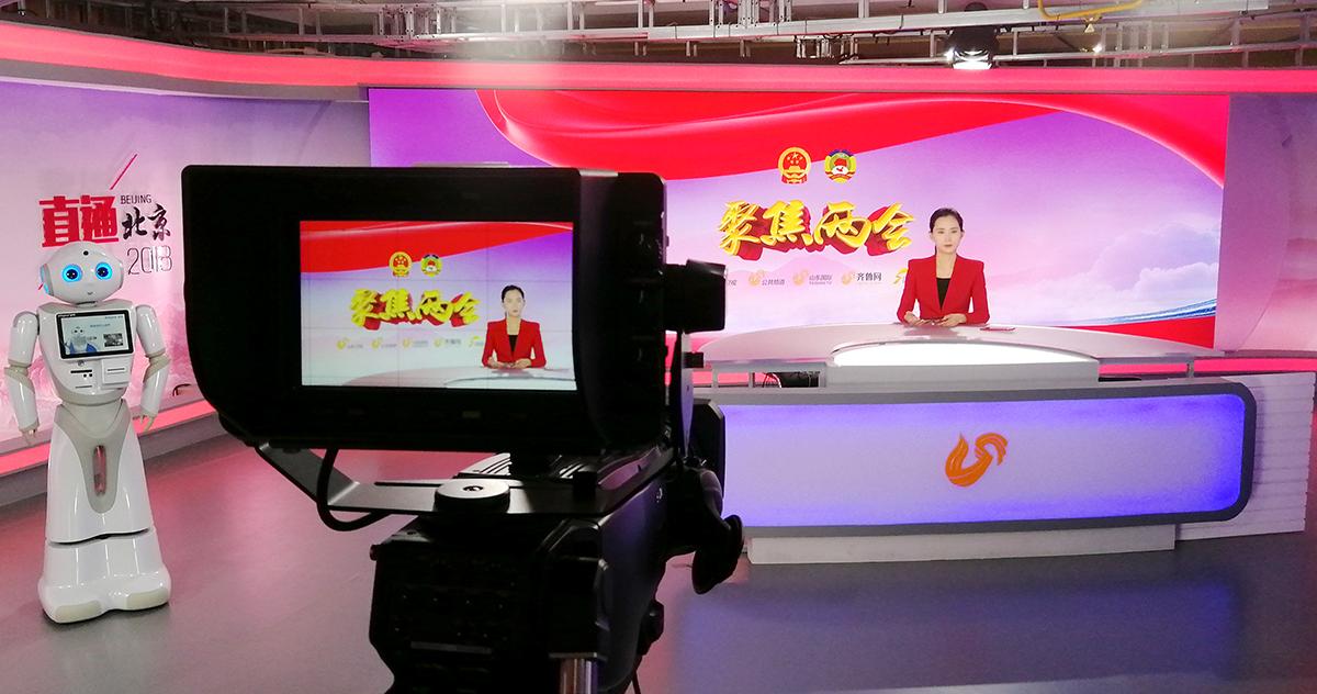 山东台两会北京演播室1.jpg