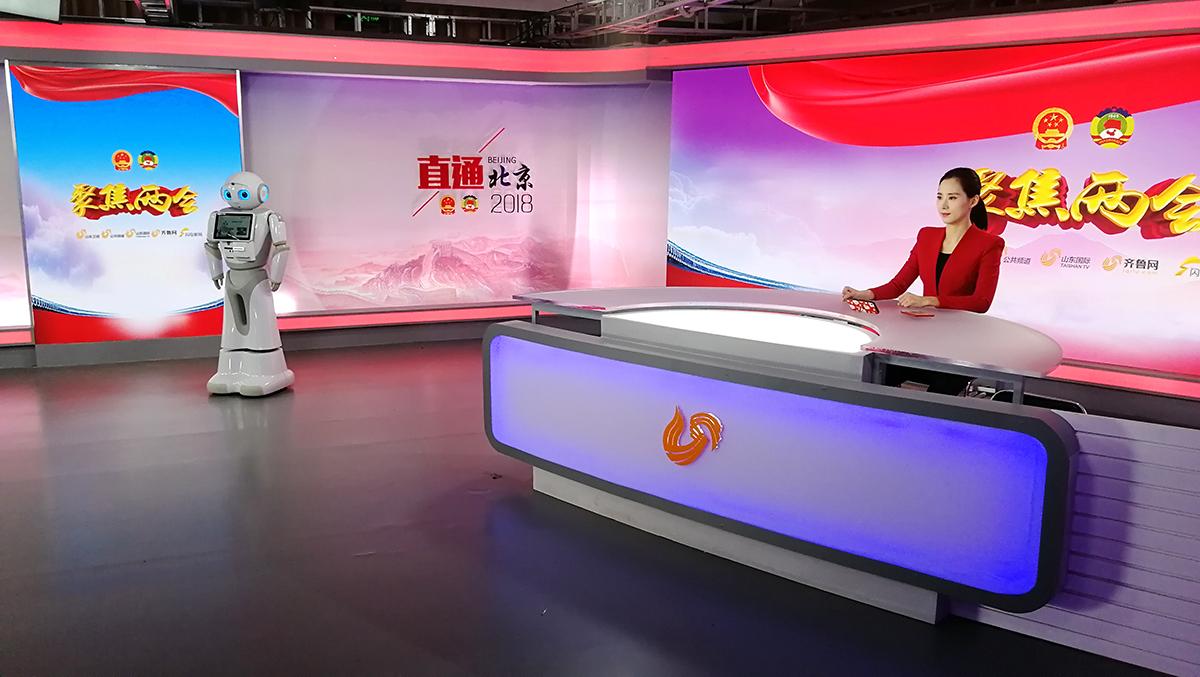 山东台两会北京演播室2.jpg