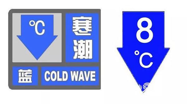 海丽气象吧|聊城:冷空气再度来袭 小雨大风最低温下降8℃