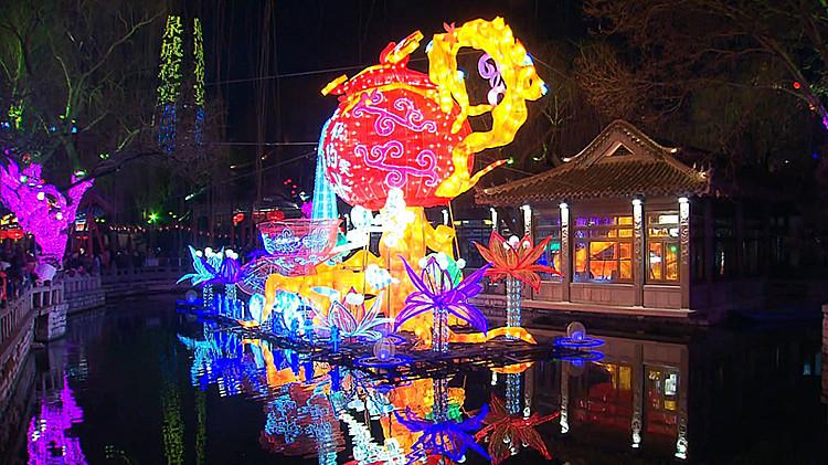 53秒 | 泉城光影、裸眼3D、泰山之眼…元宵灯会你喜欢哪家?